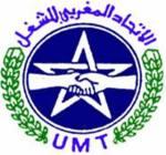 Logo Marruecos