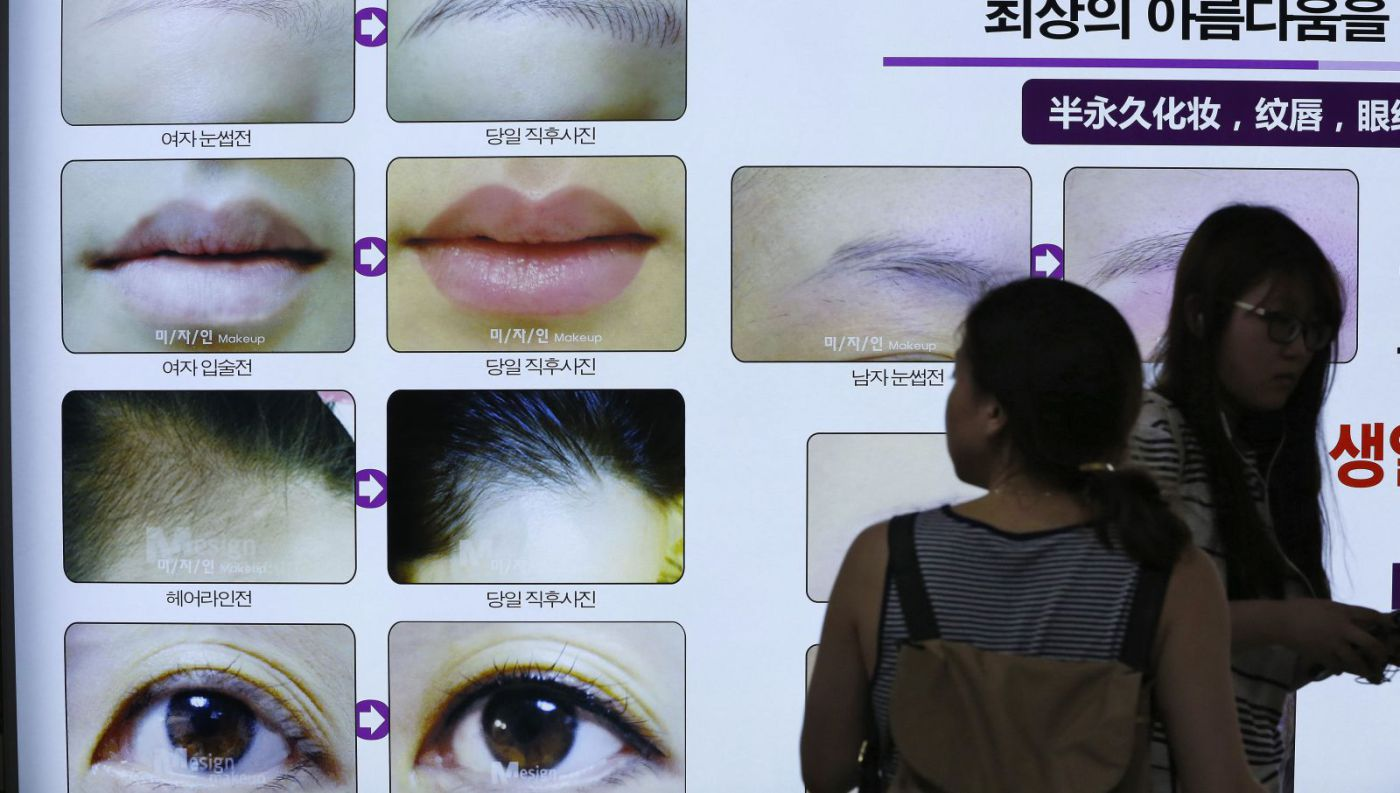 coréen lesbienne sexe