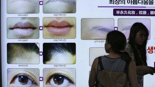 korean-ideals-pic