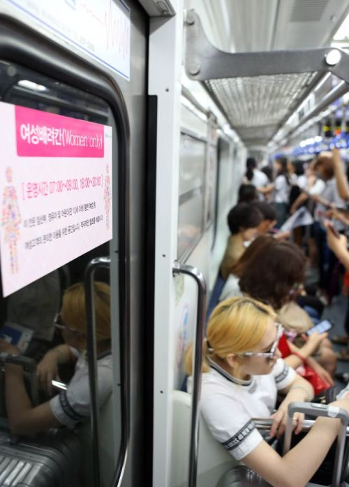 korean-metro-pic