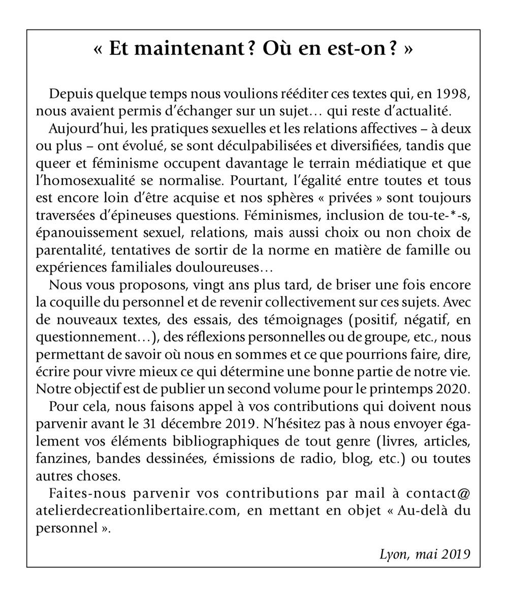 PLACE IBERTINE SITE RENCONTRE POUR FEMME