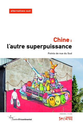 une-as-chine-jpg